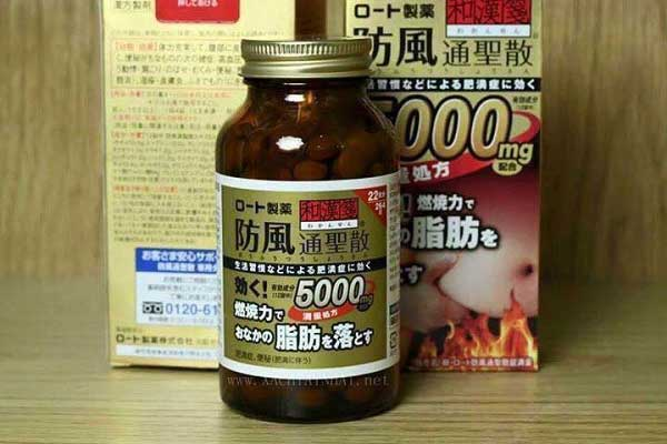 thuốc giảm cân rohto 5000mg review